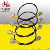 HF系列高压测压管 微型高压软管总成