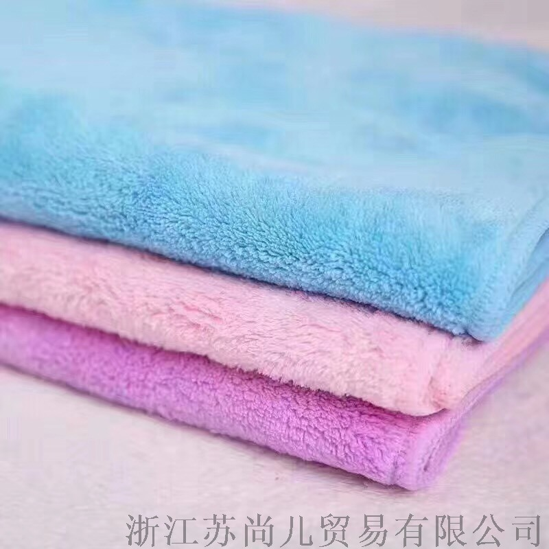 官网长款微米毛巾苏尚儿大长巾
