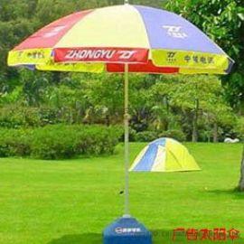 【昆明休闲伞太阳伞帐篷批发市场】昆明太阳伞印字