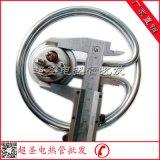 毛巾车电热管 开水桶液体加热管 304不锈钢材料发热管220V/3000W