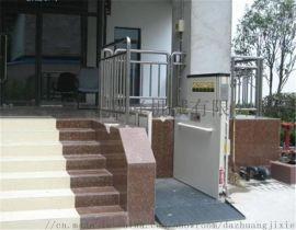 浙江大小型升降货梯 残疾人专用电梯 无障碍升降平台