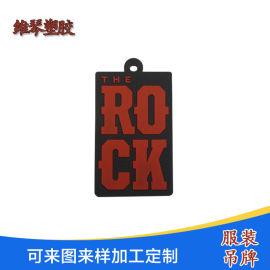 ROCK单面LOGO标牌 行李箱挂机行李牌
