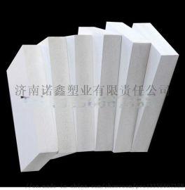厂家直销PVC发泡板 结皮板 橱柜板 装修隔板