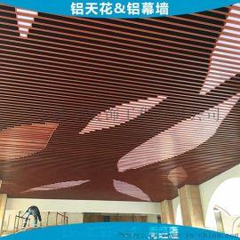 全国最低价定制各种仿木纹色铝条格栅吊顶天花