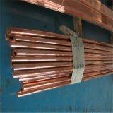銅棒廠家加工 專業定製 C1100 無氧紫銅棒混批