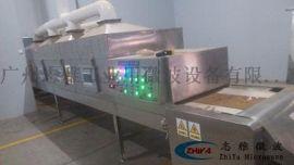 微波调味品干燥设备,调味品烘干设备,调味品烘干机