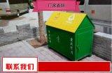 創意果皮箱售價 室外垃圾箱廠家直銷