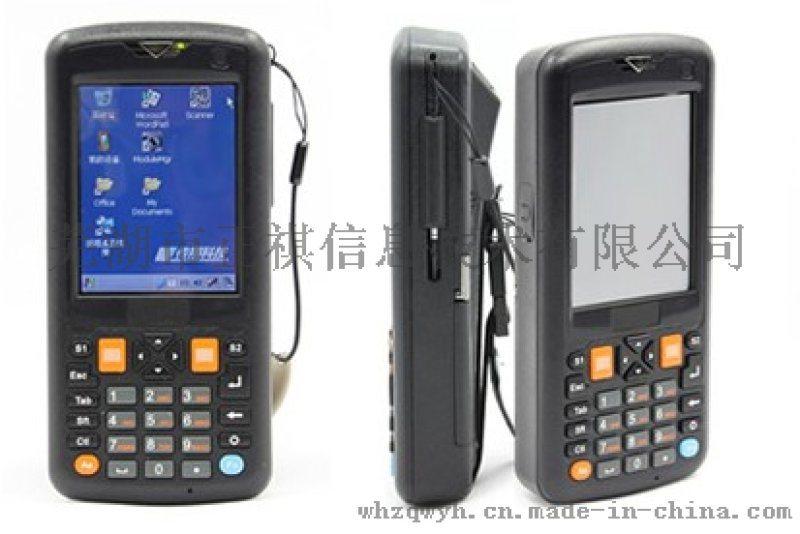 芜湖马鞍山条码打印机、扫描 、标签纸、PDA采集器