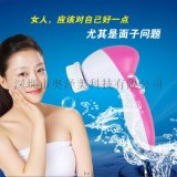 五合一潔面儀 電動洗臉刷美容儀 瘦臉按摩器
