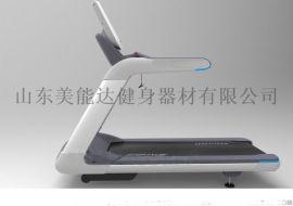 室内健身器材厂家南昌健身房商用跑步机多少钱