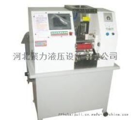 河北聚力公司生产的橡胶注射机