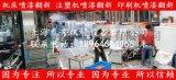 上海機牀噴漆,蘇州車牀噴漆,杭州注塑機噴漆