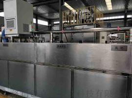 东北三省**凸轮轴轴承盖通过式喷淋清洗机