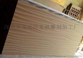 山西厂家专业定制防潮防胶落时尚造型板雕花板波浪板
