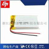 现货供应3.7V 502236 360mah 音箱便携测试仪聚合物锂电池