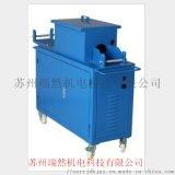 220V电动式钢管刷漆机、钢管喷漆机、钢管油漆机
