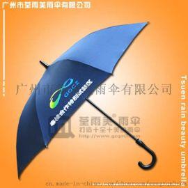 【广州雨伞厂】生产-三亚粤桂合作特别试验区雨伞