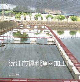 網箱養魚,正在安裝網箱養魚平臺
