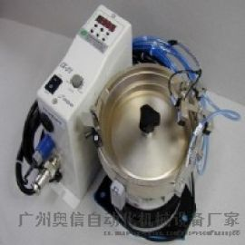 广州奥信AXZDP-500螺丝振动盘 弹簧振动盘