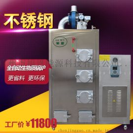 生物质颗粒蒸汽发生器商用不锈钢蒸汽锅炉酿酒旭恩