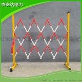 管式玻璃纤维增强塑料硬式伸缩隔离遮栏围栏