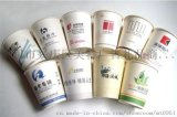 宁夏银川设计印刷一次性广告纸杯、可乐杯、奶茶杯
