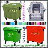 90升垃圾筒模具 40L注射工业垃圾车模具