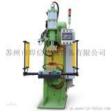供应中频焊机 精密电阻中频焊机 中频逆变直流点焊机