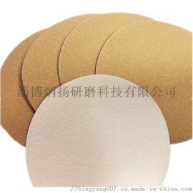 厂家直供汽车美容抛光5''黄砂植绒砂纸片