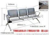 深圳守中科技【不鏽鋼排椅】專業生產製造加工廠家