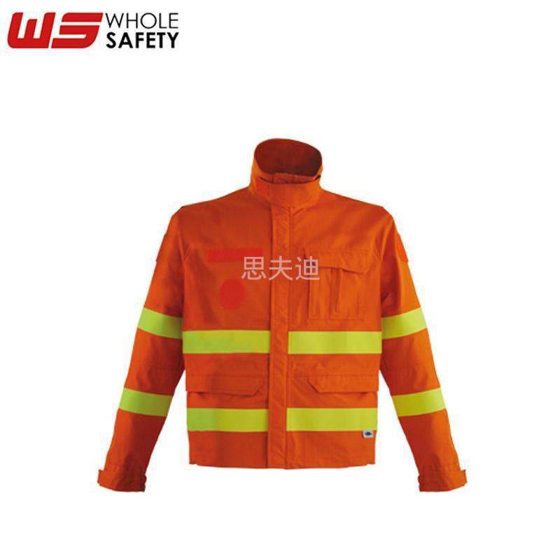 阻燃防靜電夾克 消防阻燃服防電弧服 定製阻燃防火防靜電夾克