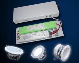 LED筒灯应急电源/LED天花灯应急电源