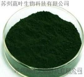 叶绿素铜钠盐   (食品着色剂 )