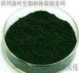 葉綠素銅鈉鹽   (食品着色劑 )