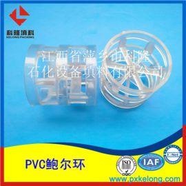 聚氯乙烯PVC鲍尔环38/50mmPVC鲍尔环厂家