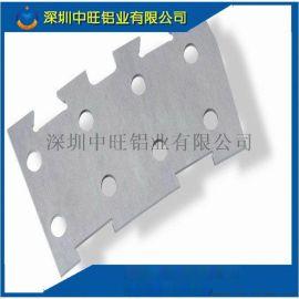 中旺  7075铝板激光切割加工模具