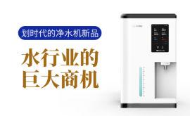 家用臺式空氣制水機 無需接水管 1L水用半度電