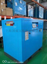 70公斤压力空压机 7MPA空气压缩机