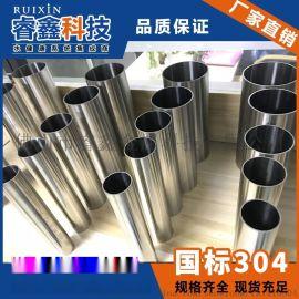 佛山水管材廠家直銷 304不鏽鋼衛生管 冷熱水管
