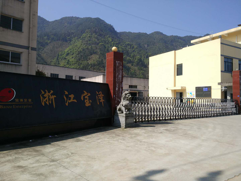 反應釜加溫用100KW全自動電蒸汽鍋爐——浙江寶澤高分子材料有限公司