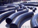A234 WPB碳鋼對焊管件滄州恩鋼