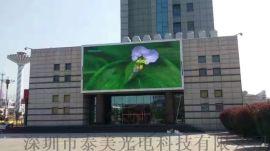 户外高清小间距P4 深圳显示屏P4电子屏幕