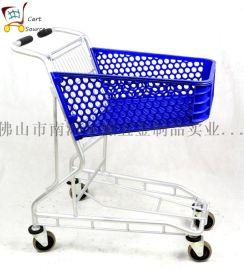 日式两篮购物车(铝制)