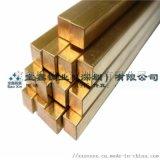 黄铜方棒 实心四方铜条 H62方黄铜棒 规格全