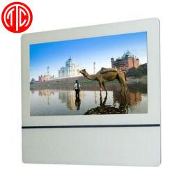 21.5寸分众款壁挂白色安卓网络版液晶广告机