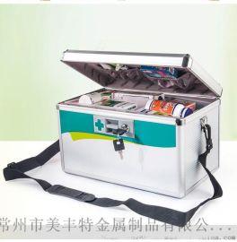 医疗箱生产厂家 收纳药品工具箱 家庭医药箱