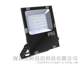 50W小角度泛光灯,LED泛光灯,深圳灯具厂家直销