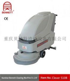 重庆洗地机 全自动洗地机 洗地车