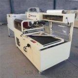 POF膜热收缩包装机 小型热收缩机 L型封切收缩机