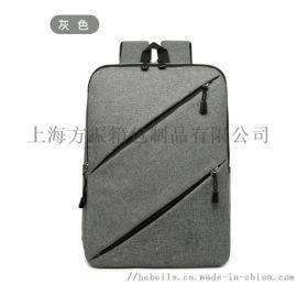 厂家定制双肩电脑包 批发广告礼品双肩包